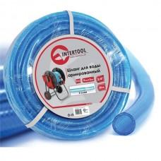 """Шланг для полива 3-х слойный 3/4"""", 50 м, армированный, синий INTERTOOL GE-4076"""